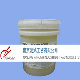 Zep ROUND ROBIN碱性低泡零件清洗剂