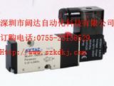 亚德客电磁阀4M310-08-AC380V,亚德客消声器BS