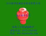 优质油泵,三爪联轴器配件,泊头裕华泵业制造有限公司!