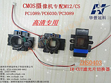 CMOS专用滤光片切换器ZHS-0403