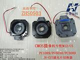 CMOS专用滤光片切换器ZHS-0503