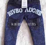 上新   韩版男女童裤 夹裤子 牛仔裤 可可一派厂家直销