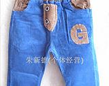 13秋款上新 韩版男女童裤 牛仔裤 可可一派厂家直销
