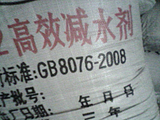 北京海岩HY-305高效引气减水剂 最显著的优势大大提高抗盐冻性