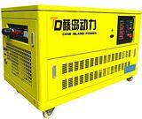 藤岛15KW三相静音汽油发电机组TD15DQ