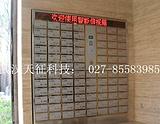 武汉天征电子信报箱 小区办公楼的首选