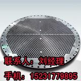 管板打孔 管板钻孔加工选择威泰 品质保证
