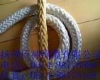 供应高分子聚乙烯纤维缆绳、绳缆、系泊缆绳