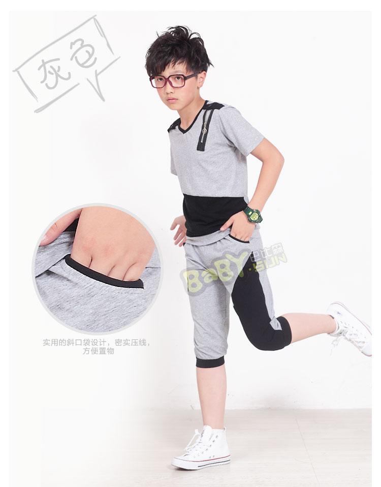 男大童运动套装