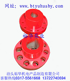 沧州,裕华泵业,优质柱销联轴器#