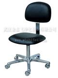 高强度防静电工作椅 可升降防静电椅子 防静电皮革椅