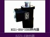 BZZ1-E50-1000叉车转向器中的BZZ1-E200A