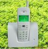 安装杭州电信无线商务电话