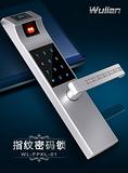 无线云智能锁,智能家居安防系统产品