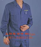 --0871-64662130 丝印-加工-玉溪广告 工作服印字