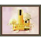加工美白霜 加工丰胸精华液 减肥液 广州化妆品加工