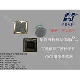 华普冠科代理pixelplus图像传感器PC1030