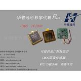 代理pixelplus主芯片系列pixelplus_PC1099