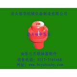优质三爪联轴器配件,河北沧州裕华泵业制造有限公司!
