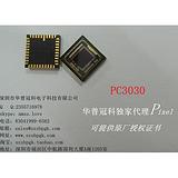 华普冠科代理专车专用pixelplus_PC3030