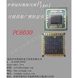 华普冠科代理pixelplus主芯片系列PC6030