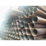 武汉用耐热钢制成无缝钢管|DIN-17175无缝钢管|德标无