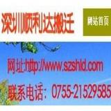 深圳海滨广场搬运公司,细心员工拆装空调21529585专业服