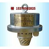 贵州GQQ0.1矿用本安型烟雾传感器