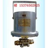 山西DFH-20/7矿用本质安全型电动球阀