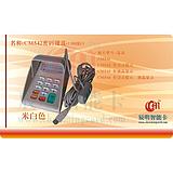 USB密码键盘 带语音 小密码键盘USB 密码输入器 免驱动
