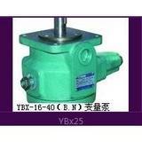 YBX-16-25变量叶片泵