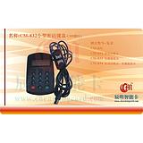 USB密码键盘 语音密码键盘 液晶显示 手机号码输入