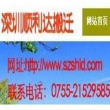 深圳民治搬屋公司,吊车出租21520206空调安装居民搬家