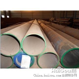 江苏钢管15CrMoG,现货15CrMoG合金钢管