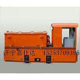 矿用CTY2.5/6无极调速防爆蓄电池电机车工作视频