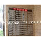 武汉天征电子信报箱 新建住宅配必配的小区信报箱