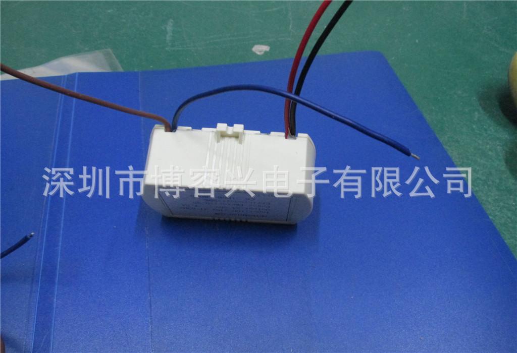 路灯电源 欧司朗45w防水ip66电源  高效率 led是节能产品,驱动电源的