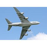广州空运到杭州机场特价,广州花都空运到杭州机场特价