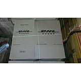 广州搬家纸箱、快递纸箱、搬厂纸箱、DHL专用15号纸箱