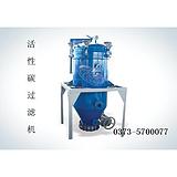 高服GLJ系列活性碳过滤机