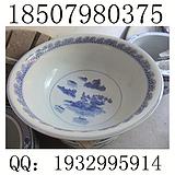 陶瓷大汤碗专卖