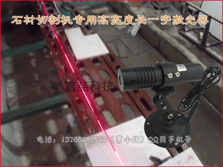 结构特点:高品质激光二极管   金属外壳   优质透镜   恒定功率电路板