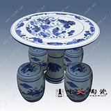 庭院陶瓷圆桌