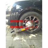 车轮锁 汽车车轮锁供应商/销售商