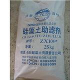 四川硅藻土,助滤剂,吸附剂