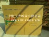 上海民青纸业有限公司