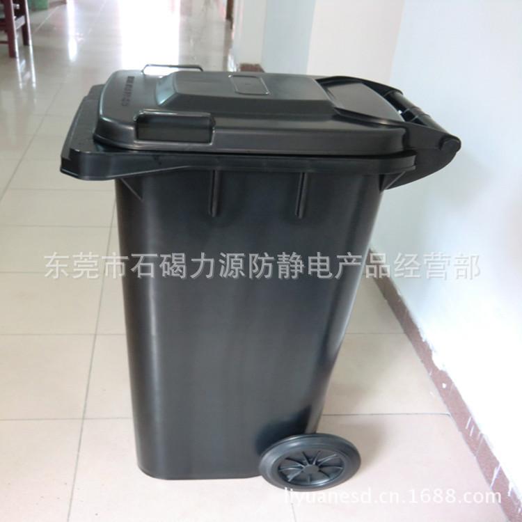 热销防静电带盖垃圾桶