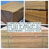 上海菠萝格木材厂家,上海菠萝格木材价格,菠萝格木材供货商
