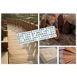 户外防腐木菠萝格木,菠萝格木板材,菠萝格木地板,菠萝格防腐木