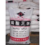 低价大量供应四川磷酸三钠